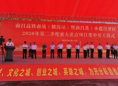 昌南人民即将迎来家门口的高铁站 南昌高铁南站(横岗站)启动建设