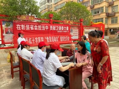 【彰显省会担当 贡献卫健力量】进贤县红十字医院进社区开展暖心服务活动
