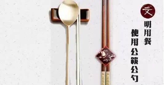 """进入地方立法的""""公筷公勺""""离消费者还有多远?"""