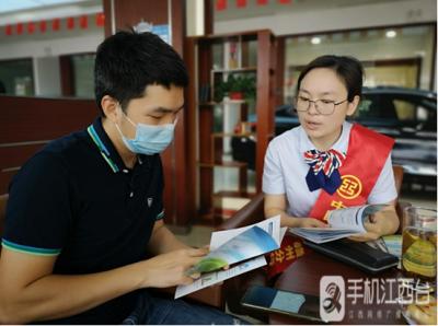 工商银行赣州分行开展征信知识宣传活动