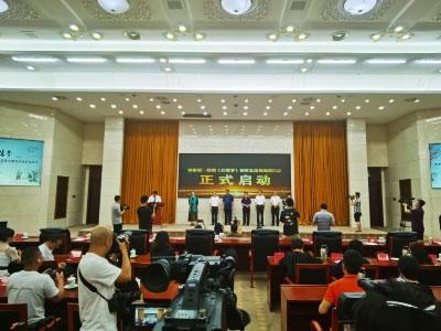 青春版·赣剧《红楼梦》创排及演员海选活动启动仪式隆重举行