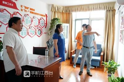 南昌青山湖区退役军人服务中心法律援助工作站成立