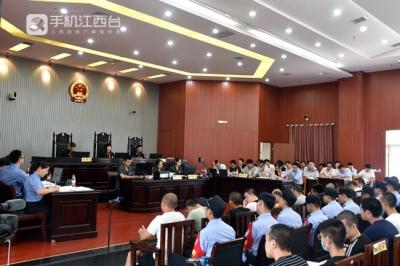 江西吉安一黑社会组织27人以商养黑 首犯获刑19年6个月