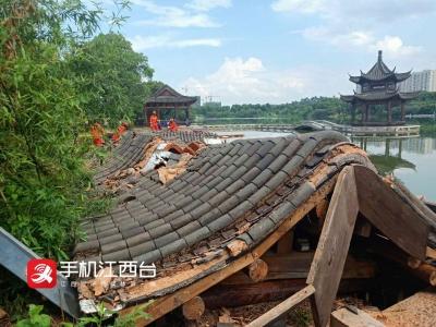 吉安县天祥公园游步长廊发生倒塌事故 致一死一伤