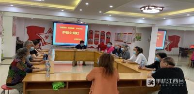 """南昌东湖区开展""""法援惠民生 情暖赣鄱""""系列活动"""