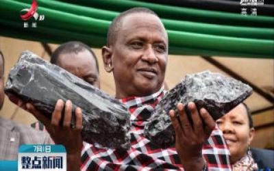 坦桑尼亚矿工发现特大宝石获奖335万美元