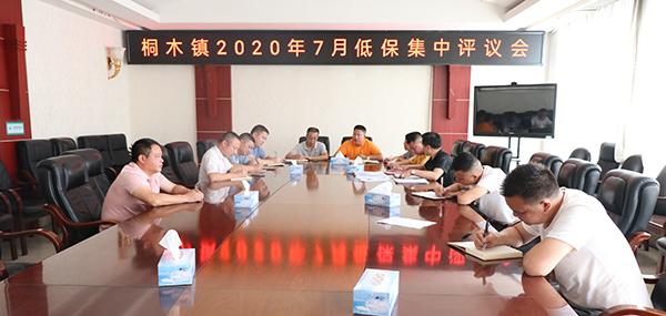 萍乡桐木镇承接县级社会救助审批权限下放 为民排忧解困