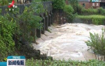 江西河道超警戒站数减至20个 鄱阳湖水位持续缓退
