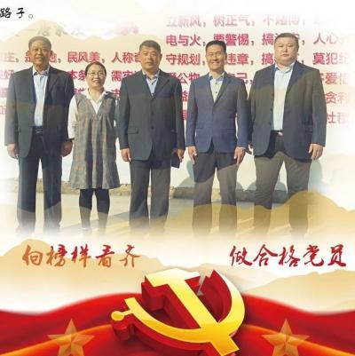 【我身边的榜样】王哥庄街道唐家庄社区党支部