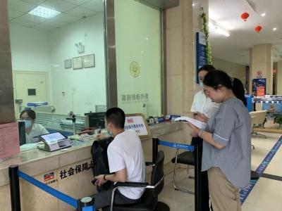"""进贤县人社局""""三个强化""""加快社保卡金融服务网点建设"""