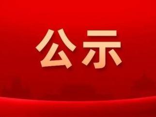 公示!南昌水产批发市场搬迁地点定了!