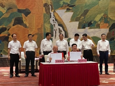 中国系统携手武汉经开区,建设中国电子华中区域数字产业总部