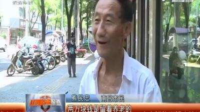"""15元婺源一日游,""""馅饼""""还是""""陷阱""""?"""