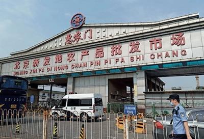 北京:确保进出京运输畅通 相关人员不需隔离14天