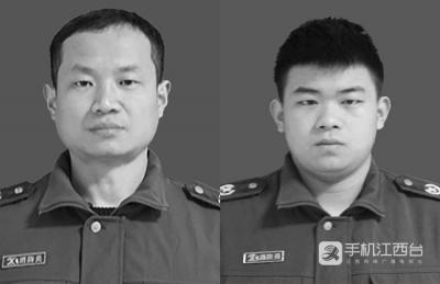 江西南昌专职消防员张五洲、徐济鑫被评定为烈士