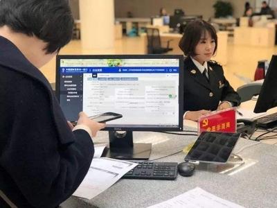 景德镇市外贸经营者备案登记工作实现全覆盖