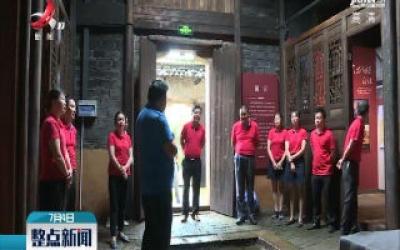 樟树市修缮红色景点太平圩会议旧址