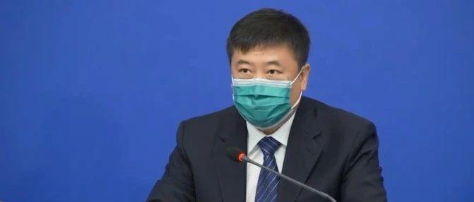 北京通报两起聚集性疫情详情,发出5条重要提醒