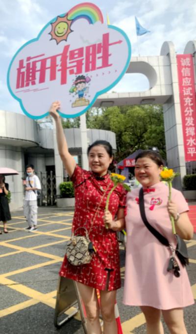 """2020年高考第一天:吉安38685名考生开考 家长穿旗袍寓意""""旗开得胜"""""""