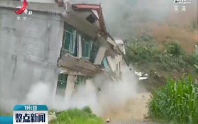 湖北巴东:山体滑坡摧毁多栋民房 紧急疏散114人