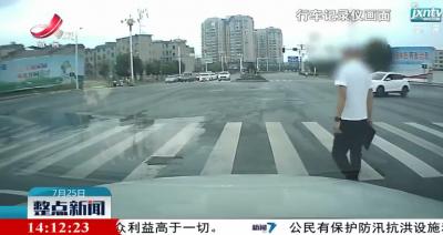 """上饶:男子遇蹊跷事故 遭威胁""""私了""""赔8888元"""