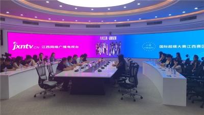 2020国际超模大赛江西赛区组委会与江西网络广播电视台战略合作协议签约仪式圆满举行