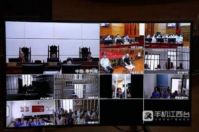 九江一黑社会组织称霸一方 攫取非法利益2000余万元