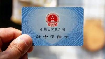 江西修订社保基金举报奖励办法 举报奖励最高为10万元