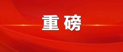 检察公益诉讼全面实施三年办理案件31万余件!一起来了解公益保护的中国智慧
