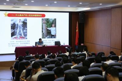 梅毅为省委网信办和中至集团全体党员上党课