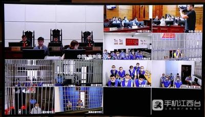非法敛财6亿余元 江西一黑社会组织首犯获刑25年