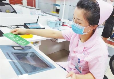 上海发现一例吉林到沪就医的新冠肺炎复阳病例