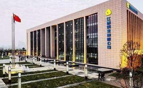 江铜集团连续8年跻身世界500强 位列第343位