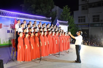 """萍乡上埠镇开展""""党群一家亲 共创文明城""""新时代文明实践活动"""
