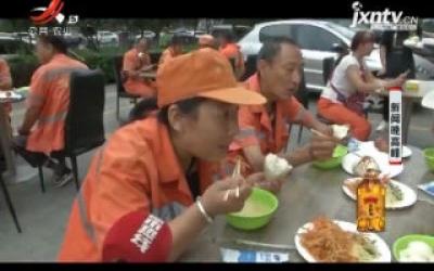 茶馆老板免费为环卫工提供早餐:你们辛苦了!