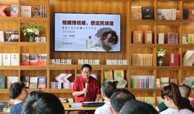 """抚州举行""""感悟传统元素融入文学作品""""读者分享会"""