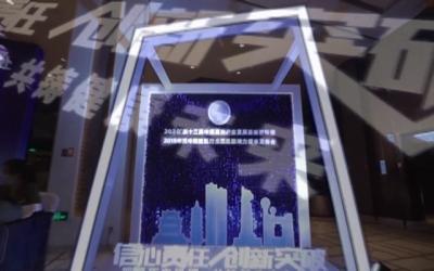 赣江新闻20200811 2020第十三届中国医药产业发展高峰论坛侧记