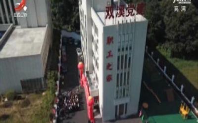 北京大学两实践基地落户靖安