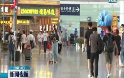 暑运期间南昌机场运输旅客195万人次