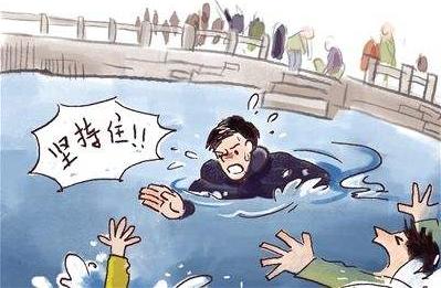 瑞昌33岁男子勇救落水儿童遇难 家中三个孩子尚年幼