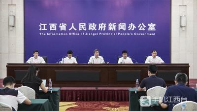 大咖云集!2020年全球区块链创新发展大会将在赣州开幕