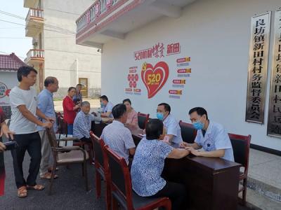 江西萍乡:医疗扶贫全覆盖 贫困家庭不再愁