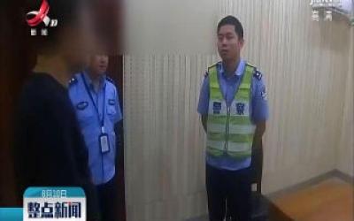 上饶:车辆未年检被处罚 司机竟抢回驾驶证