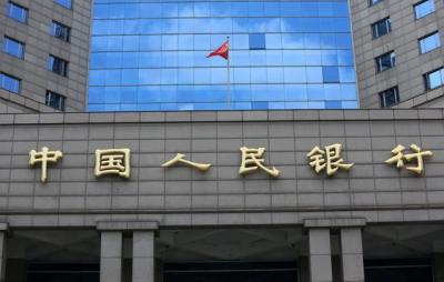 """新余市召开金融支持""""稳企业保就业""""新闻发布会"""