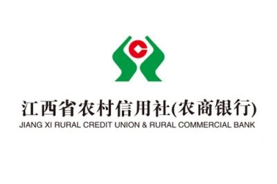 江西省农信联社与省科技厅深化合作加大科技型中小企业金融支持