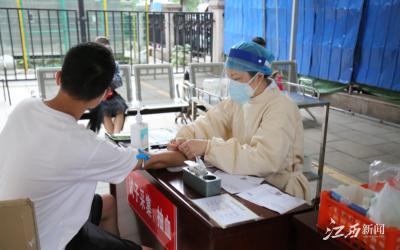 新增确诊病例31例!江西81家核酸检测医疗机构名单公布!