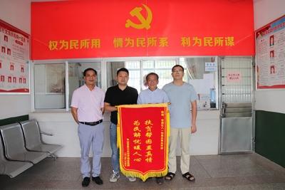 """萍乡八一街:扶贫路上""""稳稳的幸福"""""""