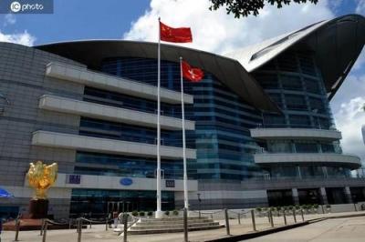 中央人民政府就香港特别行政区第七届立法会选举推迟有关事宜表明意见