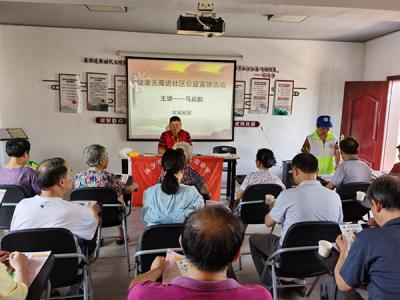 萍乡安源区后埠司法所在北站社区开展禁毒宣讲活动