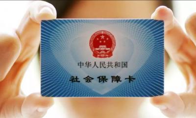 同城互认!省本级医保卡可以在南昌市定点医药机构使用